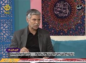 """حضور مدیرعامل انجمن حمایت زندانیان اراک در برنامه """"قبول باشه"""" شبکه آفتاب"""
